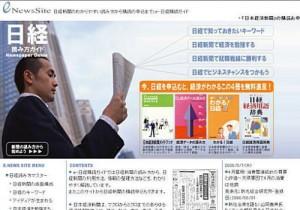 e-newssite2